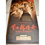 Dvd The Legend Of Bruce Lee Cctv 50 Episodes 17 Discos