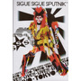 Dvd Original Sigue Sigue Sputnik Live In Tokyo & Video Clips