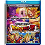 Blu Ray Dragon Ball Z: La Batalla De Los Dioses - Stock