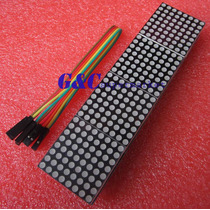 Matriz De Led 32x8 Pixel Interface Spi Max7219 - Arduino Pic