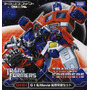 Transformers Chronicle Ch01 Optimus G1 Y Movie Edition