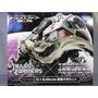 Transformers Chronicle Ch01 Megatron G1 Y Movie Edition