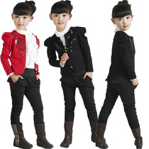 Pedido: Completo Pantalon+saquito Fashion 2012