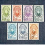 Usado, 7 Estampillas Ecuador  Bicentenario De La Imprenta 1955 Rara segunda mano  Lima