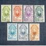 7 Estampillas Ecuador Bicentenario De La Imprenta 1955 Rara