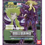 Saint Seiya Myth Cloth : Hades Aries Sion Shion Bandai
