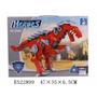 Robot Tiranosaurio Rex, Mod Lego, 492 Pcs, Ausini