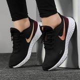 Zapatillas Nike Revolution 5 Para Mujer/ 35.5 Al 39 - Oferta