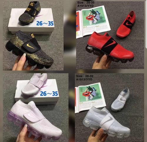 a6b555ccc78 Zapatillas Nike Vapormax Para Niños No adidas Jordan Puma