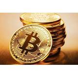 Btc Bitcoins Envío Inmediato Al Mejor Precio Comprar