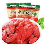 Bayas De Goji Berry Oferta, Berries, Pasas Chinas De 250 Gr.