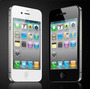 Iphone 4g16gb P/ Movistar Nuevo Wifi 5mpx Hd +funda Y Mica