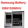 Bateria Eb615268vu 2500mah For Samsung Galaxy Note Gt-n7000