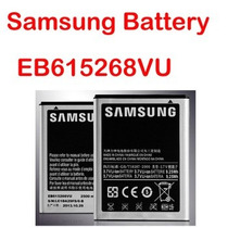 Bateria Eb615268vu 2500mah For Samsung Galaxy Note Gt-n7000