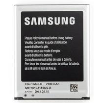 Bateria Original Samsung Galaxy S3 I9300 - Apn:eb-l1g6llu