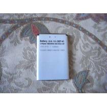 Bateria Bst-41 Xperia X1-x10 Capacidad 1500mah Stock