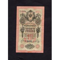 # Billete De Rusia Del Imperio Del Zar 1909 10 Rublos Raro