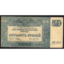 Remate!! Rusia 1920 Billete De 500 Rubles
