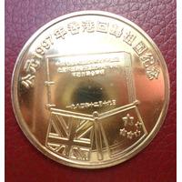 Medalla Conmemorativa Retorno Hong Kong A China