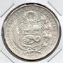 Peru 1870 Yj Moneda De 1 Sol 9 Decimos De Plata Escasa