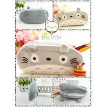 Tienda Neko Lucky - Cartuchera Portacosmético Totoro