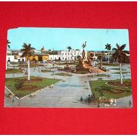 Antigua Postal Plaza De Armas Trujillo Perú Color Remato