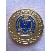Moneda U.s. Naval War College