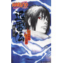 Novela Naruto Jinraiden Ookami No Naku Hi - Jump J Books
