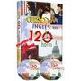 Libro Curso De Inglés En 120 Horas 1tomo + 3 Cd-rom + 3 Dvd