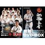 Karate Shin Kyokushin Kai Kenji Midori Dvd Arte Marcial Mma
