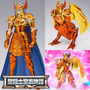 Siren Sorrento Saint Cloth Myth Ex A Pedido