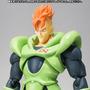 Androide 16 Dragon Ball Z Sh Figuarts Android 16 Bandai Jp