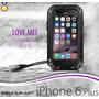 Love Mei Iphone 6 Plus 5.5 - Case Aluminio Protector Extremo