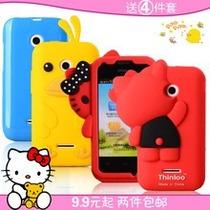 Pedido Protector Estuche Huawei Y210 Y210c Silicona