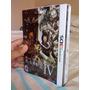 Shin Megami Tensei Iv Limited Edition 100% Nuevo Y Sellado