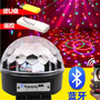 Bola Parlante Bluetooth Magic Ball Mp3 + Usb + Sd + Control