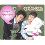 Peluche Chanchita Cerdita Grande Dorama Coreano Amor 65cm