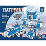 Estación De Policia Mod Lego, 567 Pcs, Ausini