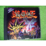 Cd Yu Gi Oh! The Movie Soundtrack Dragon Pokemon Anime Japon