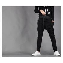 Pantalón Moda Coreana Talla 28 Y 30