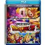 Blu Ray Dragon Ball Z: La Batalla De Los Dioses - Stock