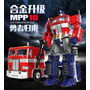 Mp-10 Ko Os Masterpiece Optimus Prime Metal Parts Oversized