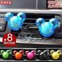 Ambientador Disney Mickey - Minnie Para Auto O Camioneta