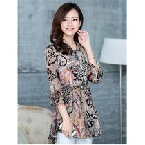 Elegante Blusa Moda Importada No Vestido - En Stock Avybella