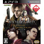 Pack Resident Evil 4 + Code Veronica X Ps3 Version Digital