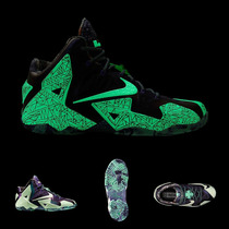 Zapatillas Nike Lebron 11 Gator King | All Stars Luminescent