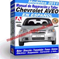 Manual de Reparacion Taller Chevrolet Aveo 2011