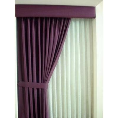 Cortinas estores persianas roller muebles puertas de ducha for Precio de cortinas